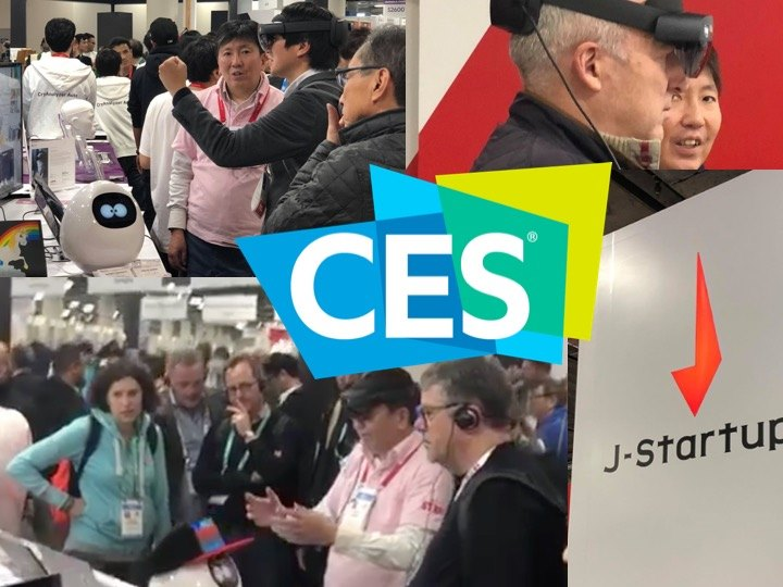 CES2020にてMixed Reality(MR)リハビリシステムを発表